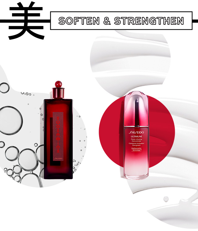 Soften & Strengthen Products