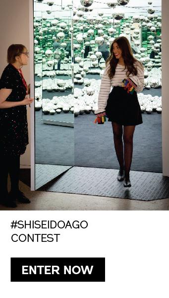 #SHISEIDOFOREVER CONTEST