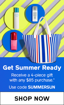 FREE SUMMER GIFT