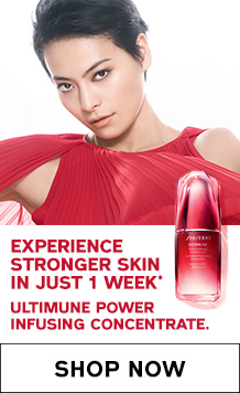 ULTIMUNE POWER INFUSING CONCENTRATE. SHOP NOW